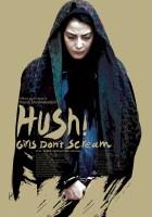 plakat - Hiss Dokhtarha Faryad Nemizanand (2013)