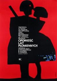 Opowieść lat płomiennych (1960) plakat