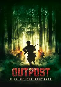Outpost: Front wschodni (2013) plakat