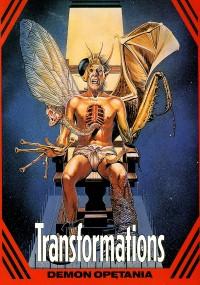 Demon opętania (1988) plakat
