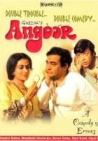Angoor (1982) plakat