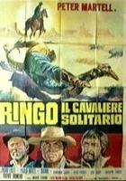 Dos hombres van a morir (1968) plakat