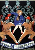 plakat - Kukla s millionami (1928)