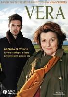 plakat - Vera (2011)