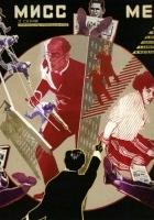 Miss Mend (1926) plakat