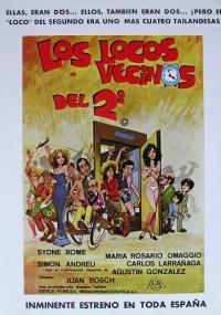 Los Locos vecinos del 2º (1980) plakat