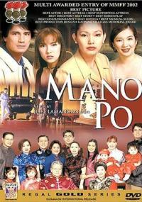 Mano po (2002) plakat