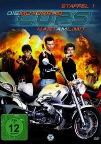 Gliniarze na motorach (2000) plakat