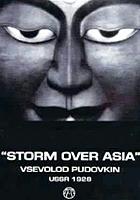 Burza nad Azją (1928) plakat