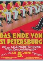 Koniec Sankt-Peterburga (1927) plakat
