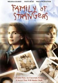 Nieznani rodzice (1993) plakat