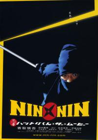 Nin x Nin: Ninja Hattori-kun, the Movie (2004) plakat
