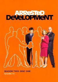 Bogaci bankruci (2003) plakat