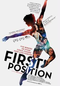 First Position (2011) plakat