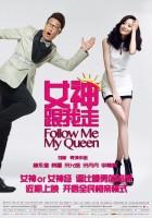 Nu Shen Gen Wo Zou