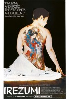 plakat - Irezumi, duch tatuażu (1982)