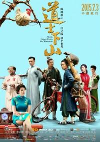 Dao Shi Xia Shan