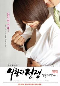 Saranggwa Jeonjaeng: Yeoldu Beonjjae Namja (2008) plakat