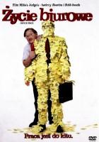 plakat - Życie biurowe (1999)