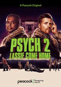Psych 2: Lassie Come Home (2020) plakat