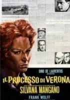 Proces w Weronie (1963) plakat