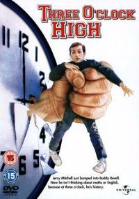 Punktualnie o trzeciej (1987) plakat