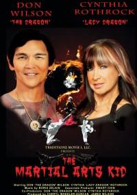 Akademia sztuk walki (2015) plakat