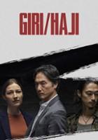 plakat - Giri / Haji: Powinność / Wstyd (2019)