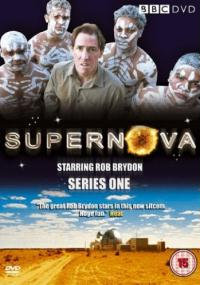 Supernova (2005) plakat
