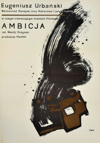 Ambicja (1964) plakat