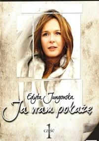 Ja wam pokażę! (2007) plakat