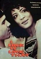 Tak jak lubię (1994) plakat