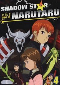 Narutaru: Mukuro naru hoshi tama taru ko (2003) plakat