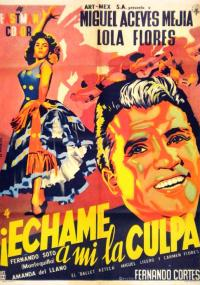Échame la culpa (1959) plakat