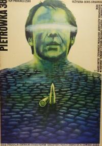 Pietrowka 38 (1980) plakat