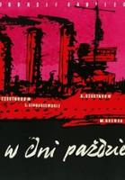 plakat - W dni października (1958)