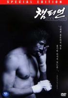 plakat - Champion (2002)