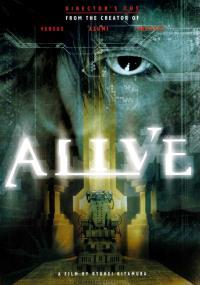 Alive (2002) plakat