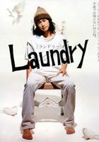 Laundry (2002) plakat