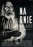 plakat - Na dnie (1952)