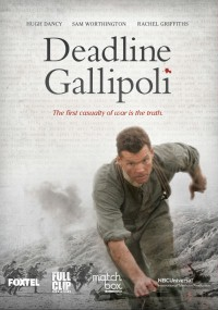 Bitwa o Gallipoli (2015) plakat