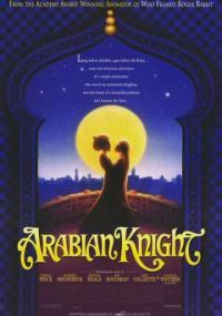 Złodziej z Bagdadu (1993) plakat