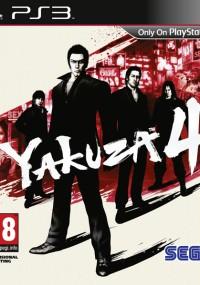 Yakuza 4 (2010) plakat