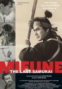 Mifune: The Last Samurai (2015) plakat