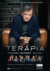 Terapia (2012) plakat