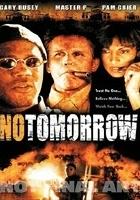 Bez przyszłości (1999) plakat