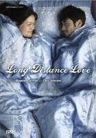 Miłość na odległość