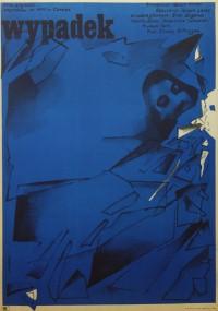 Wypadek (1967) plakat