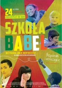 Szkoła Babel (2014) plakat