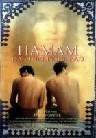 Hamam - łaźnia turecka